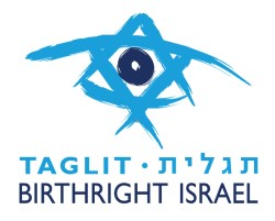 Birthright logo