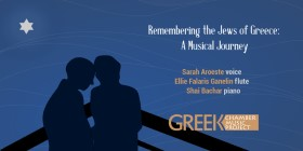 Remembering the Jews of Greece