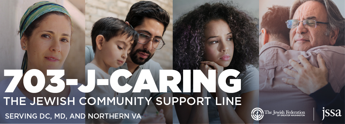 703-J-CARING Jewish Community Support Line with photos of community members in need.